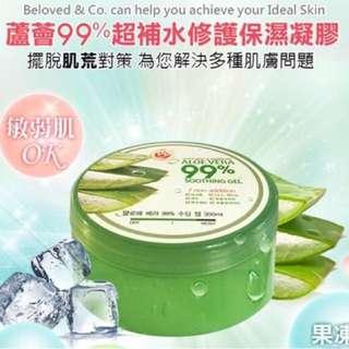 韓國 Beloved&Co~ 蘆薈99%補水修護保濕凝膠(300ml)