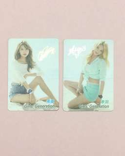 少時 Girls' Generation  Yes Card