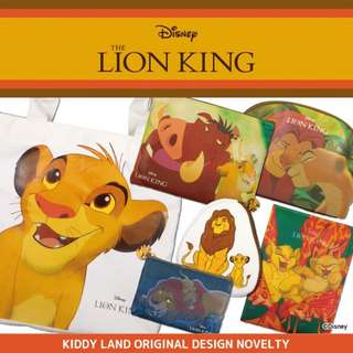[PO] Disney The Lion King Kiddy Land Originals Collection