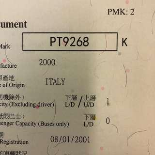 車牌號碼-PT9268