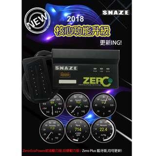 Zero 汽車OBDII動力晶片