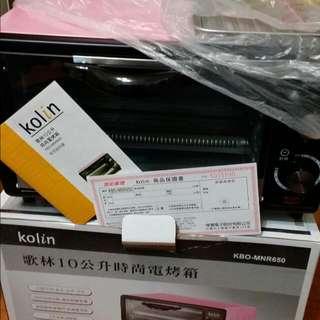 🚚 歌林KBO-MNR650--10公升時尚電烤箱  (尾牙摸彩中的)