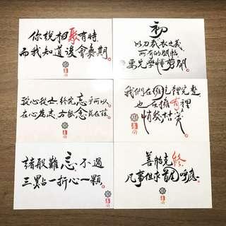 yylam 金句 cards $40 ALL