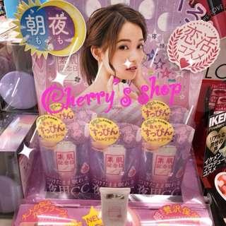 日本直送 👑日本人氣商品👑 素肌記念日素顏夜用CC霜30g