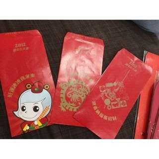【陽陽小舖】《紅包袋》住商不動產 2012龍年行大運  收藏 紀念款 紅包袋共3入一包