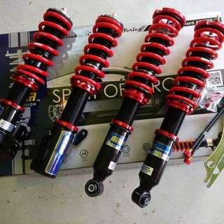GEAR fully adjustable HiLoSoftHard 30click Bodyshift suspension