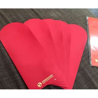 【陽陽小舖】《紅包袋》兆豐國際商業銀行2018  收藏 紀念款 紅包袋共5入一包