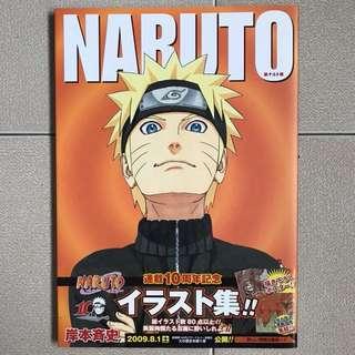 Naruto Illustration Book (Naruto)   Masashi Kishimoto  岸本斉史
