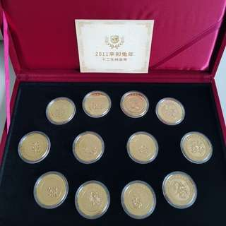 12 Chinese Zodiac 99.9% Pure Gold Coated Coins
