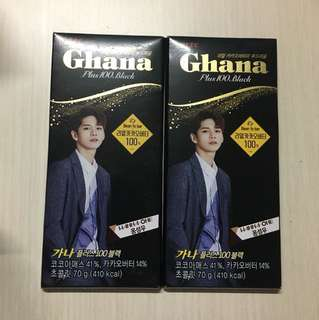 Wanna one x Ghana 朱古力