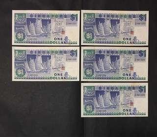 Singapore Ship $1 X 5 pieces consecutive
