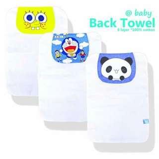 Boys Back Towel