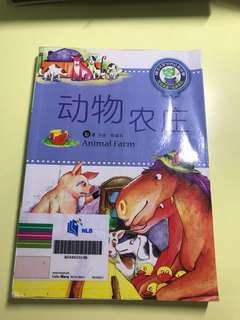 Chinese Animal Farm Storybook