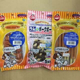 [3 for $15] Dog Treats Marukan Chicken & Lamb