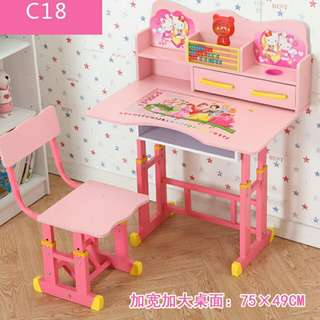Kid Table Pre-order