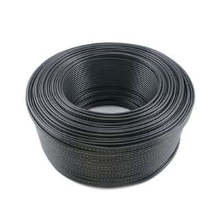 Twin Black Cable / 100M