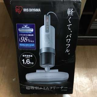 (全新未開)第二代Iris Ohyama除螨器 (日版100V電壓)