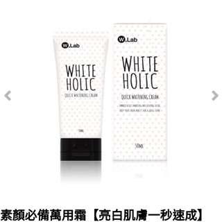 W.lab 美白素顏霜