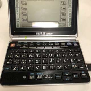 90%快譯通ED200多媒體學習電腦辭典機