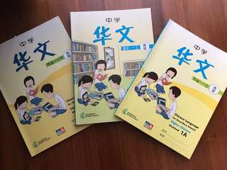 Sec 1A 1 B  Higher Chinese Textbook & Workbooks