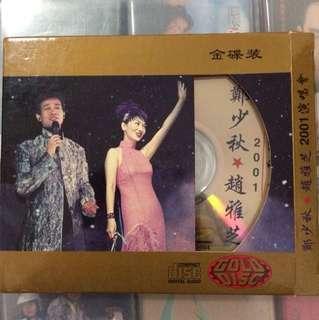 Music cd 17 笑看风云 秋官Live 演唱会