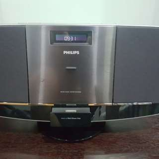 Preloved Philips Audio Station