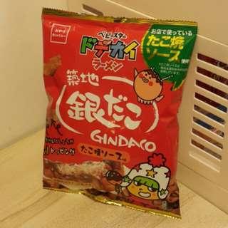 童星章魚燒味闊條麵