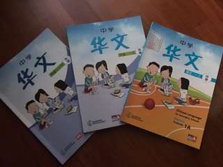 Sec  1A 1B. Express Chinese Textbook & Workbooks