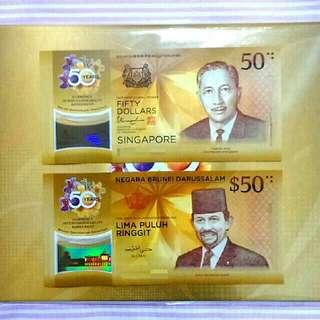 CIA 50 Singapore Brunei Commemorative Note