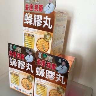 草姬蜂膠丸60粒裝 每盒$120 最後1盒亦可用面霜,鮑魚或賀年曲奇朱古力蛋卷交換