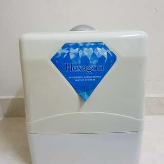 Cosway water filter / purifier