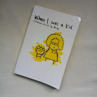 (Inc.Post) When I was a Kid 1