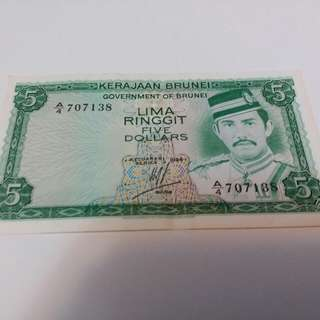 Brunei old note