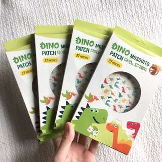 Dino Anti Mosquito Patch x27pcs Mosquito Repellent pieces