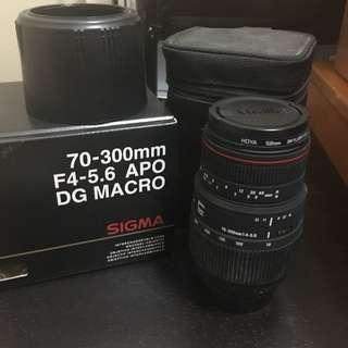 Sigma 70-300 Nikon Mount Telephoto Lens