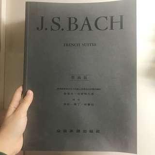 全新J.S. Bach巴哈鋼琴書