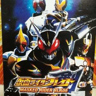 Kamen rider blade 1 - 49 dvd