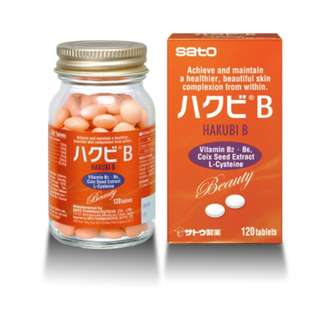 HAKUBI B Tablets  - Vitamin tablet