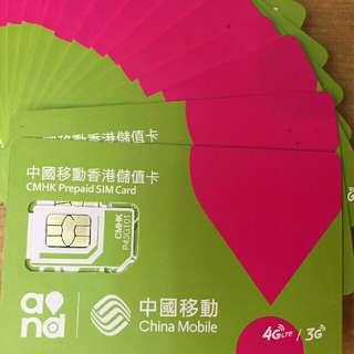 香港 20日無限上網 儲值卡電話卡