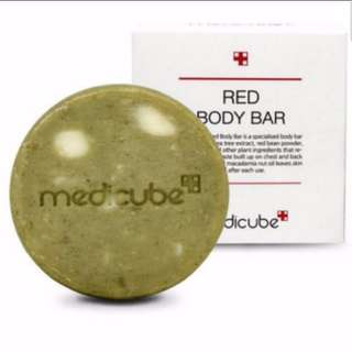 (PO Sale) Medicube Body Bar original size 100g