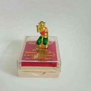 Thai Amulet LP Yaem (招财女神) Nang Kwak  Rooplor