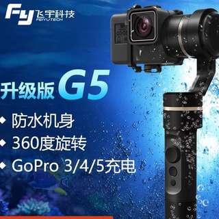 G5手持穩定器gopro5運動相機Hero5/4/3飛宇 穩定器三軸