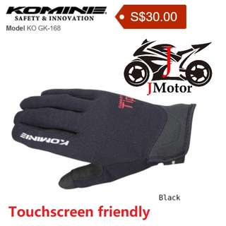 Authentic Komine GK164 GK-164 Ride Mesh Gloves Alesia