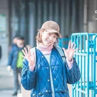 'kim bok joo's brown cap'