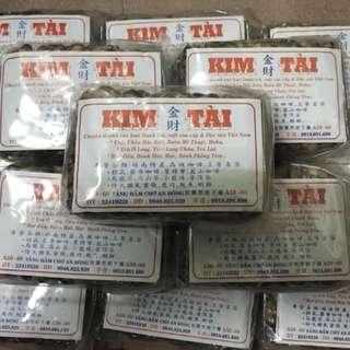越南,帶皮腰果,產地直銷,一次購買10件免運費