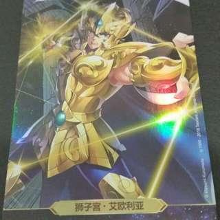 聖鬥士星矢,黃金十二宮連咭簿