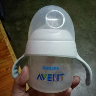 AVENT ALMOST NEW!