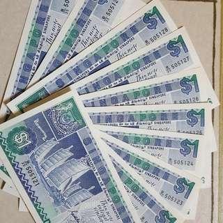 $1 junkboat note