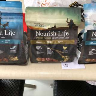 Nurture Life (nourish life) salmon and chicken kibbles