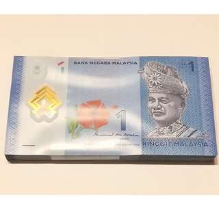 (BW) KB3026101-200 First Prefix RM1 Mohd Ibrahim UNC 1 Stack / 100 pcs